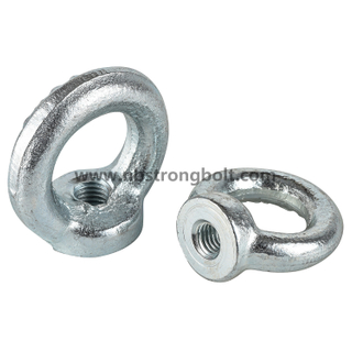 Drop Forged Galvanized DIN582 Lifting Eye Nuts/China eye nut factory ,China eye nut manufacturer