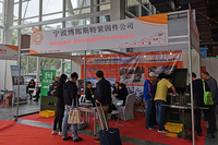 Our company's fastener exhibition in November 2019